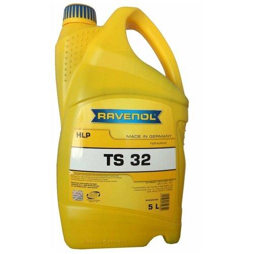 Гидравлическое масло Ravenol Hydraulikoil TS 32 (HLP) 5 л