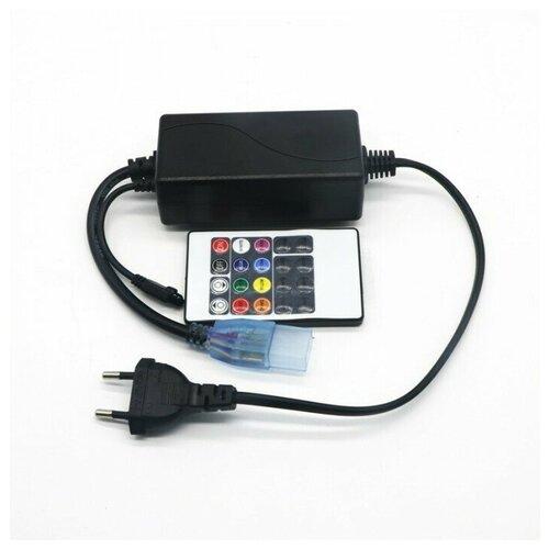 ИК контроллер для Led ленты 220 вольт лайт серия, пульт 20 кнопок