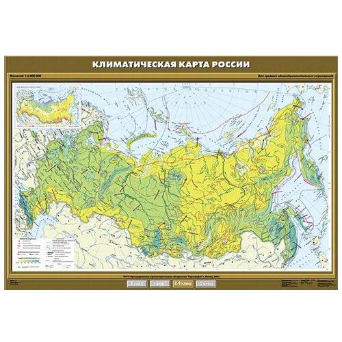 Спектр Климатическая карта России (К-0809), 100 × 140 см