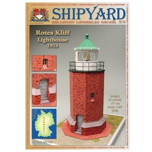 Фото - Сборная картонная модель Shipyard маяк Rotes Kliff Lighthouse (№60), 1/87 сборная картонная модель shipyard маяк pellworm lighthouse 61 1 87