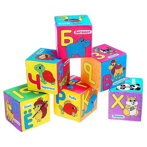 Купить Мягкие кубики «Учим алфавит», 6 шт, 10 х 10 см, по методике Монтессори, IQ-ZABIAKA, Детские кубики