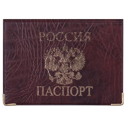 Обложка для паспорта Топ-спин ОД-01, коричневый