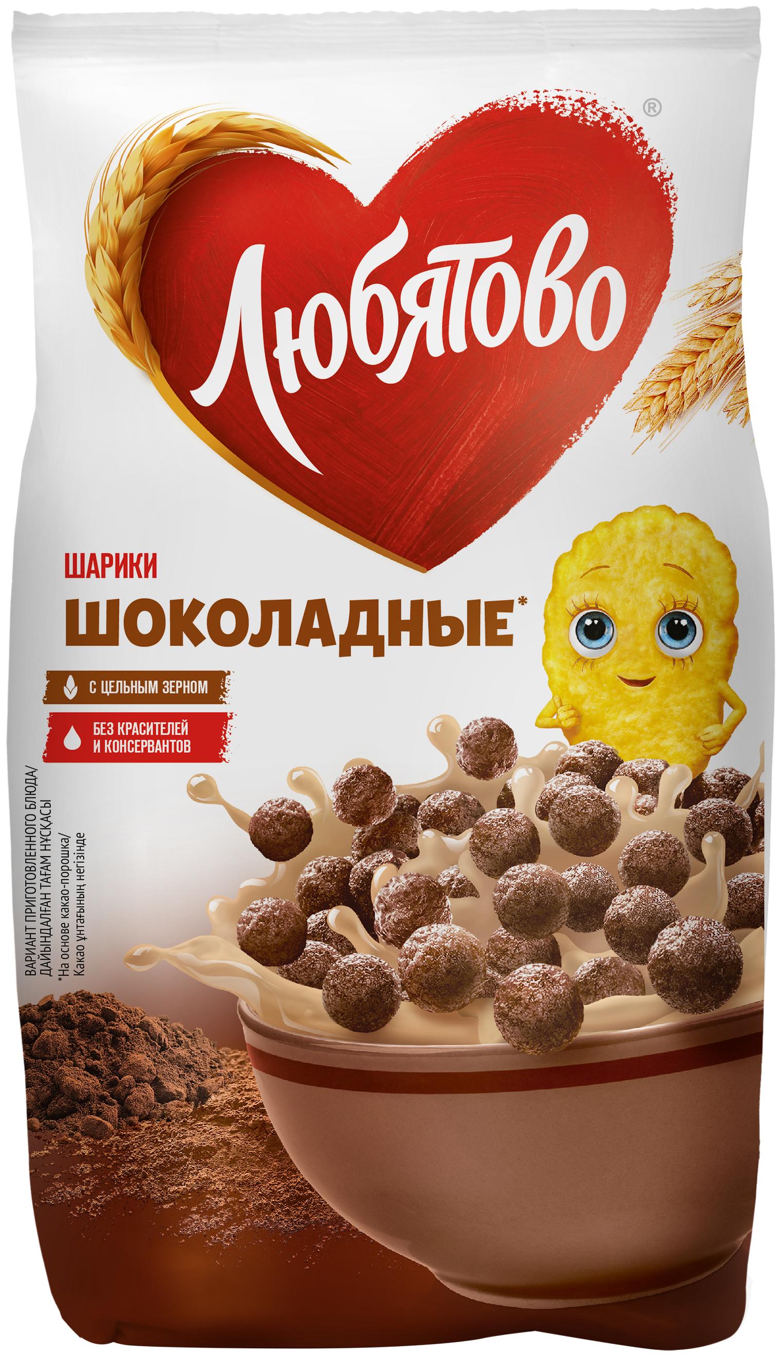Купить Готовый завтрак Любятово Шарики шоколадные, пакет, 200 г по низкой цене с доставкой из Яндекс.Маркета