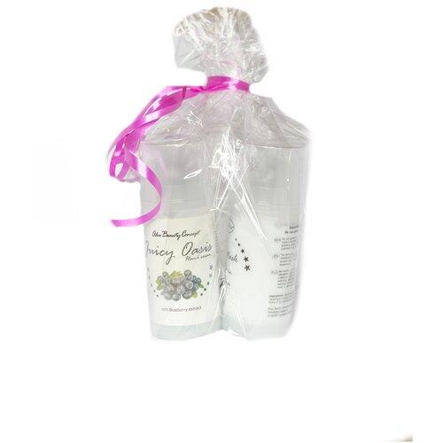 Набор по уходу за руками в подарочной упаковке: Маска для рук 100 мл, Пилинг для рук 300 мл, Крем для рук 100 мл с экстрактом черники.
