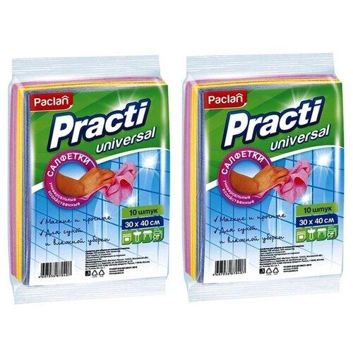 Салфетка нетканая для уборки 20 штук 2 упаковки Paclan
