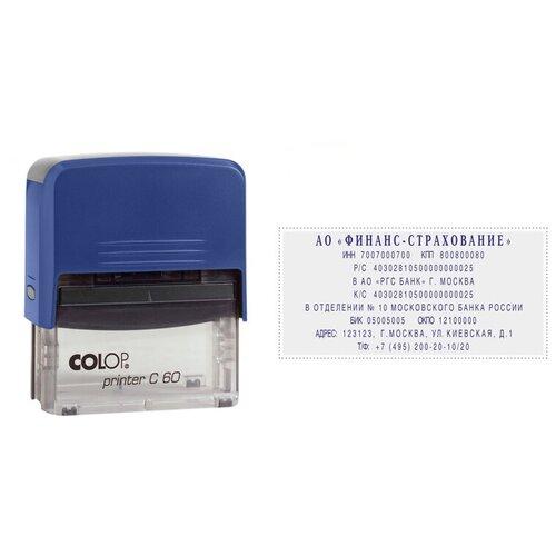 Фото - Штамп COLOP Printer C60 Set-F прямоугольный самонаборный синий штамп colop printer с20 прямоугольный оплачено синий