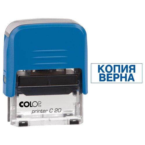 Фото - Штамп COLOP Printer С20 прямоугольный Копия верна синий штамп colop printer с20 прямоугольный оплачено синий