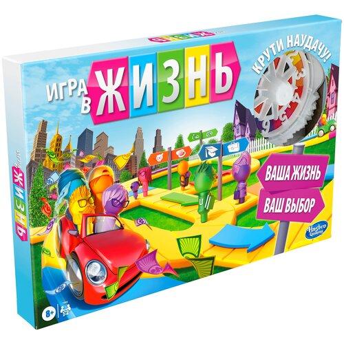 Фото - Настольная игра Hasbro Игры Игра в жизнь F0800121 hasbro игра в жизнь junior