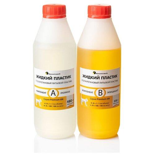 Жидкий пластик EpoximaxX Premium 6M (1 кг)