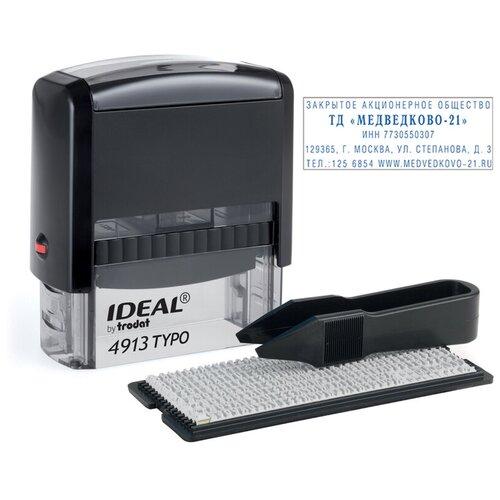 Штамп Trodat Ideal 4913 typo прямоугольный самонаборный черный корпус, синий