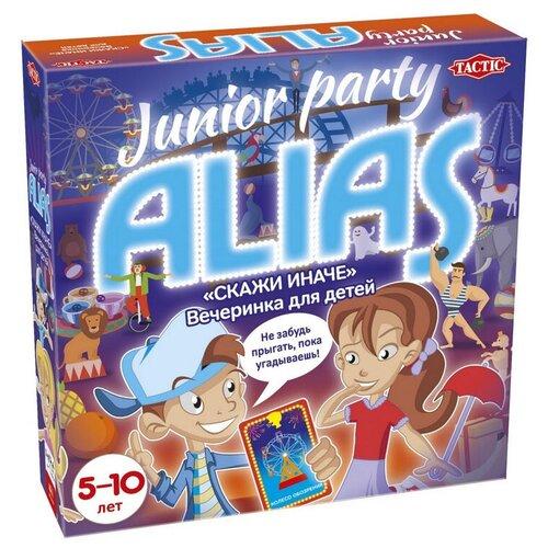 игра настольная развивающая для детей tactic коралловый риф Настольная игра TACTIC ALIAS Party. Для детей