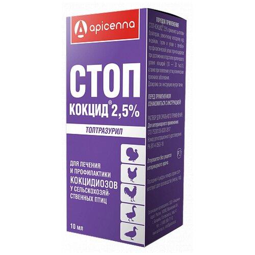 Apicenna Стоп-кокцид 2,5% лечение и профилактика кокцидиозов у сельскохозяйственных птиц 10 мл