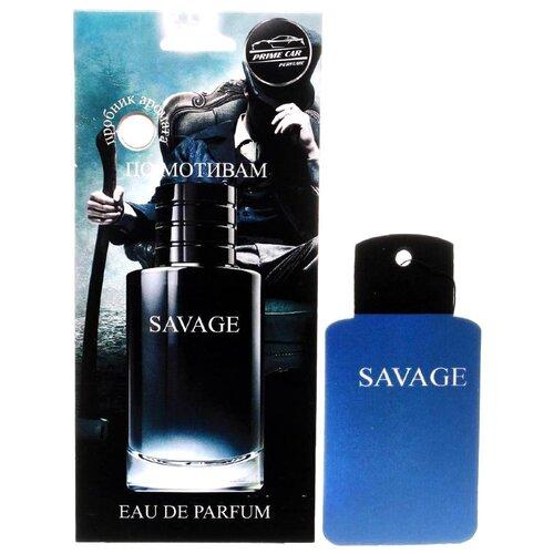 A2DM Ароматизатор для автомобиля Perfume Savage