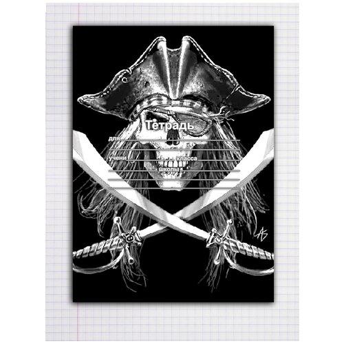 Купить Набор тетрадей 5 штук, 12 листов в клетку с рисунком пиратский флаг, череп в шляпе, Drabs, Тетради