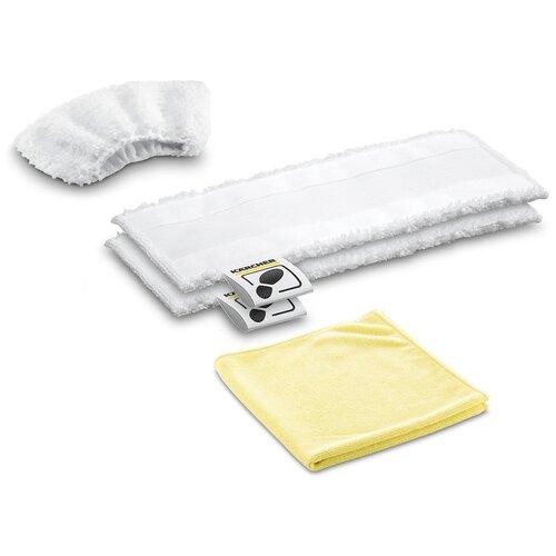 Комплект микроволоконных салфеток для кухни 2.863-265.0 KARCHER для пароочистителя белый/желтый 4 шт.