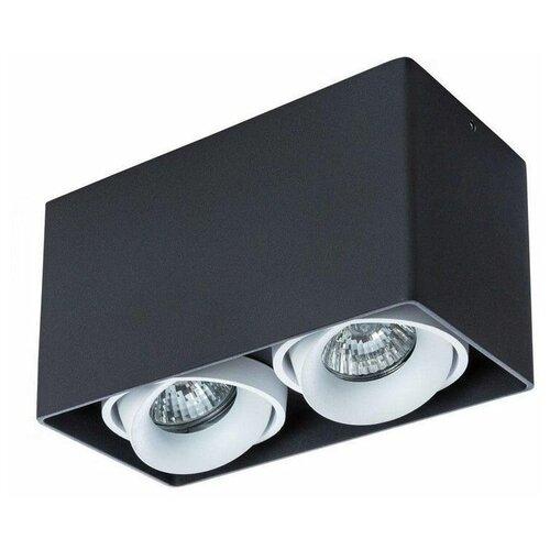 Спот Arte Lamp Pictor A5654PL-2BK