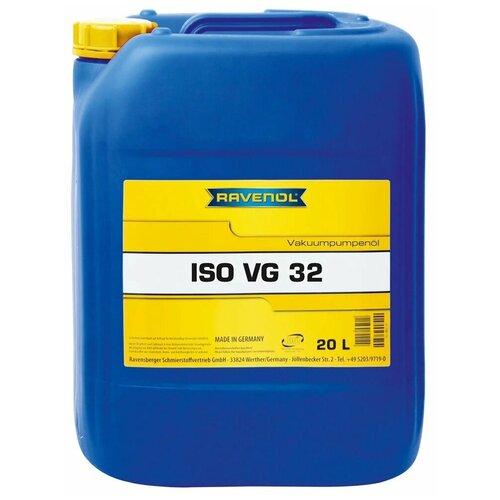 Вакуумное масло Ravenol Vakuumpumpenöl ISO VG 32 20 л