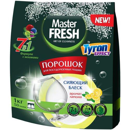 Порошок для посудомоечной машины Tyron MASTER Fresh 7 в 1 порошок, 1 кг порошок master fresh 7в1 1 кг с0006095