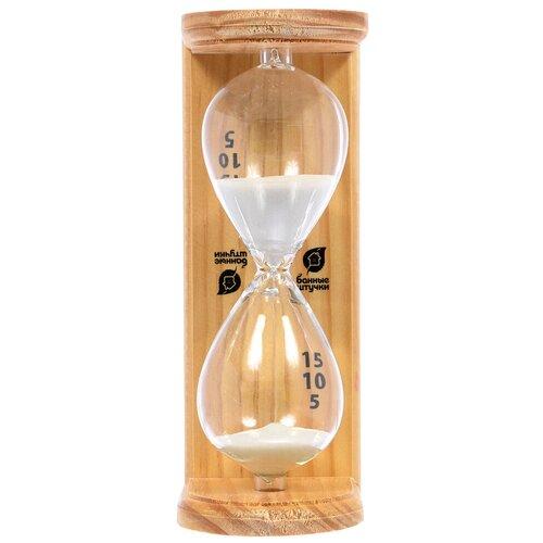 Банные штучки Песочные часы Люкс бежевый