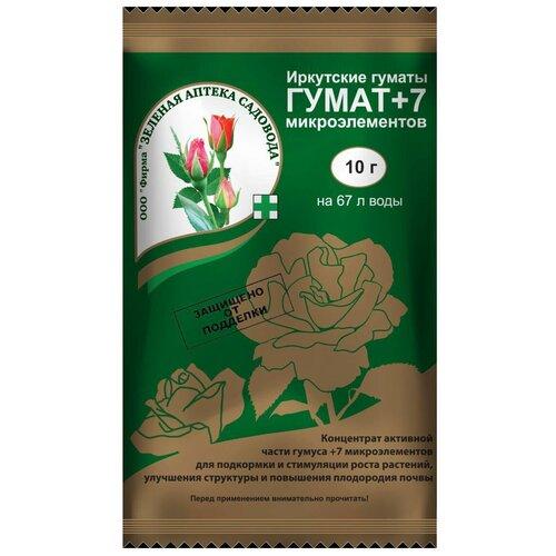 Удобрение Зеленая Аптека Садовода Гумат +7 микроэлементов, 0.01 кг