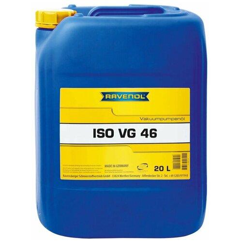 Вакуумное масло Ravenol Vakuumpumpenöl ISO VG 46 20 л