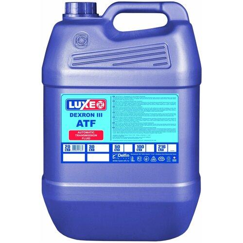 Коробка передач масло LUXE ATF DEXRON III 20 л трансмиссионное масло luxe atf dexron iii 1 л