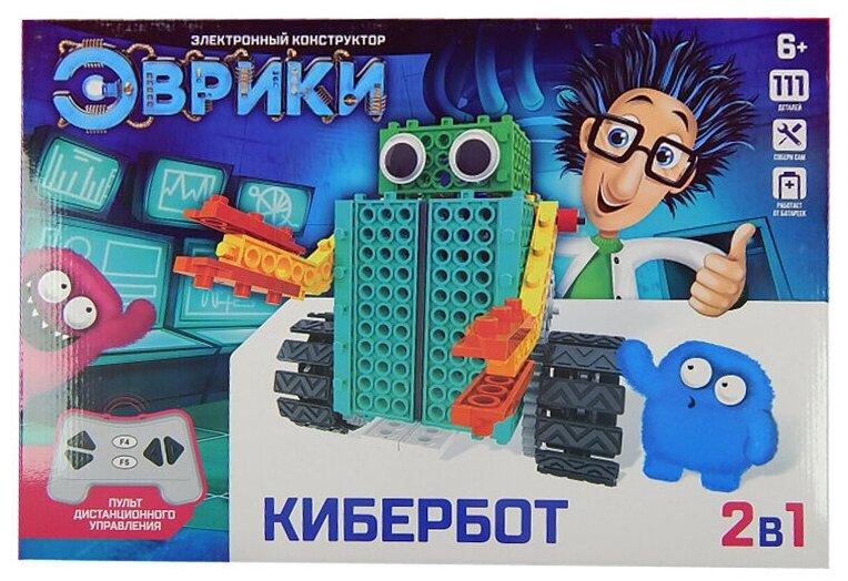 Купить Конструктор ЭВРИКИ 3584368 Кибербот 2в1 по низкой цене с доставкой из Яндекс.Маркета