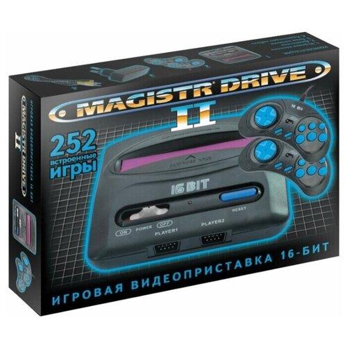 Игровая приставка Magistr Drive 2 lit 252 игры