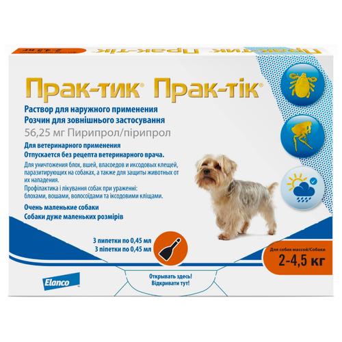 Novartis капли от блох и клещей Прак-тик для щенков и собак от 2 до 4.5 кг