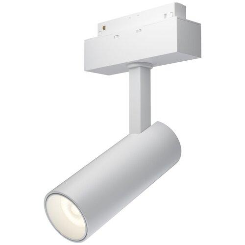 Трековый светильник-спот MAYTONI Focus LED TR019-2-10W4K-W