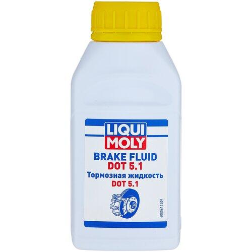 Тормозная жидкость LIQUI MOLY Bremsflussigkeit DOT 5.1 0.25 л