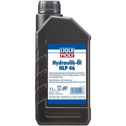 Гидравлическое масло LIQUI MOLY Hydraulikoil HLP 46 1 л