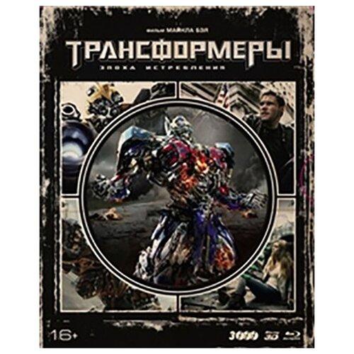Фото - Трансформеры Эпоха истребления. Коллекционное издание (Blu-ray 3D + 2D) (3 Blu-ray + артбук + карточки) джокер blu ray