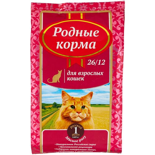 Сухой корм для кошек Родные корма с мясным ассорти 409 г