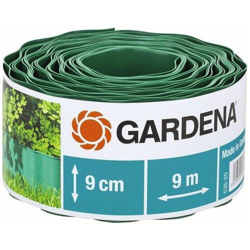 Бордюрная лента GARDENA 530-20/532-20/534-20/536-20/538-20/540-20, 9 х 0.09 м, зеленый