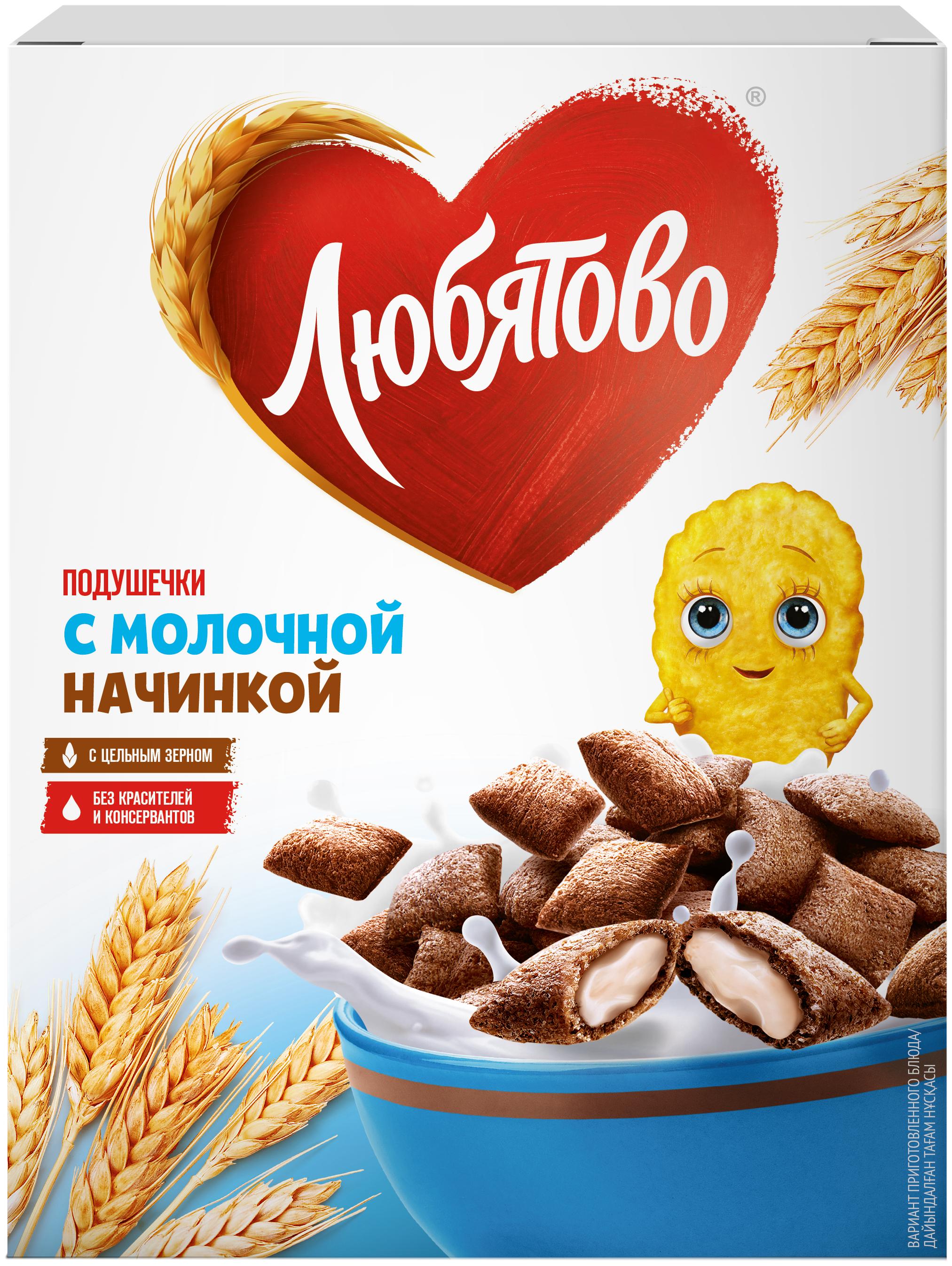Купить Готовый завтрак Любятово Подушечки с молочной начинкой, коробка, 250 г по низкой цене с доставкой из Яндекс.Маркета