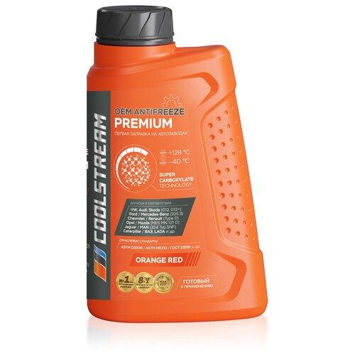 Антифриз Coolstream Premium 40 1 кг антифриз coolstream standard 40 зеленый 5 л