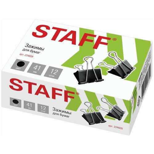 Купить STAFF Зажимы для бумаг 41 мм (225159/224609) (12 шт.) черный, Скрепки, кнопки