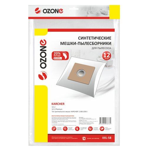 мешки пылесборники ozone xxl p05 бумажные 12 шт 2 микрофильтра для bosch siemens scarlett ufesa Синтетические мешки-пылесборники Ozone XXL-58 для пылесоса KARCHER VC 2, 12 шт + 2 микрофильтра