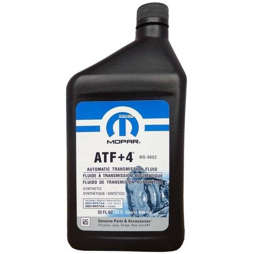 Масло трансмиссионное Mopar ATF+4 0.9 0.9 л недорого