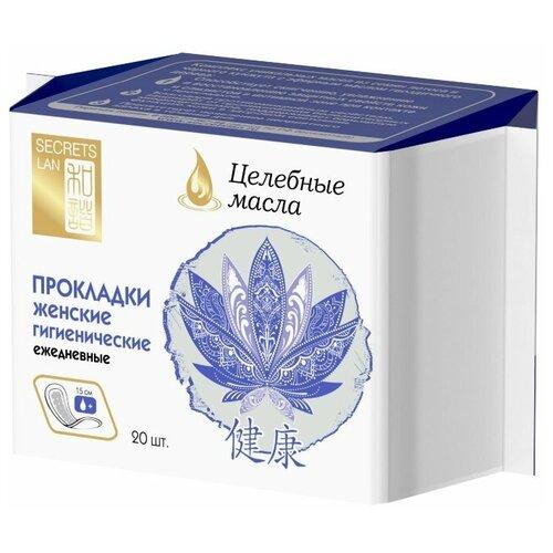 Secrets Lan прокладки ежедневные Целебные масла daily, 1 капля, 20 шт.