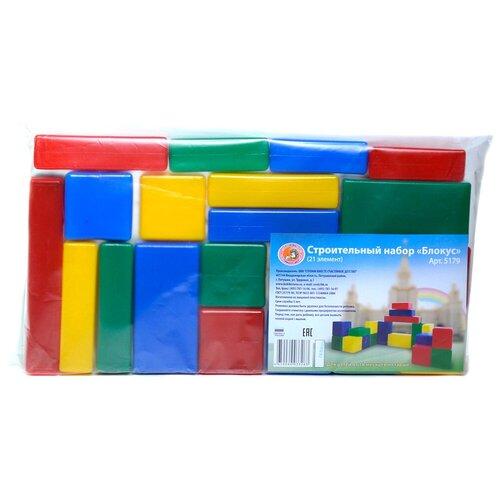 Кубики Строим вместе счастливое детство Блокус 5179