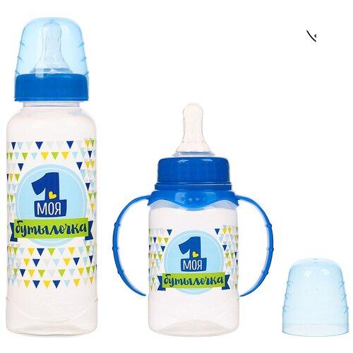 Купить Набор бутылочек для кормления Моя бутылочка №1 150 и 250 мл, прямые, цвет синий 3654415, Mum&Baby, Бутылочки и ниблеры