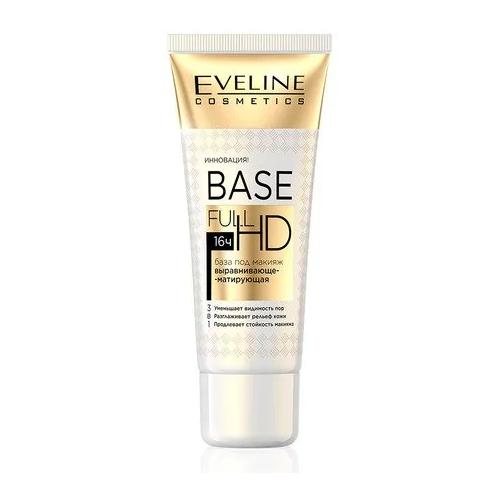 Купить Eveline Cosmetics Base Full HD 3в1 выравнивающе-матирующая база 30 мл розовый