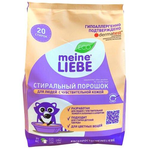 Стиральный порошок Meine Liebe для людей с чувствительной кожей гипоаллергенный, 1 кг порошок стиральный для цветных тканей meine liebe 1 5 кг