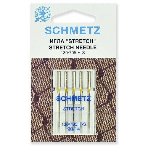 Игла/иглы Schmetz Stretch 130/705 H-S 90/14 серебристый игла иглы schmetz 130 705 h zwi 4 90 двойные универсальные серебристый