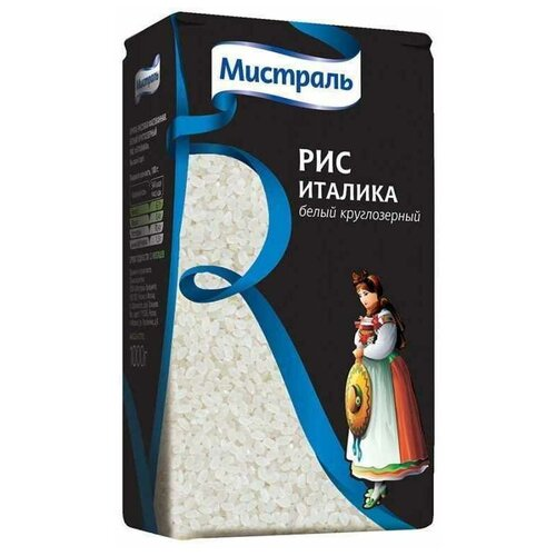 Рис Мистраль Италика белый шлифованный круглозерный 1 кг