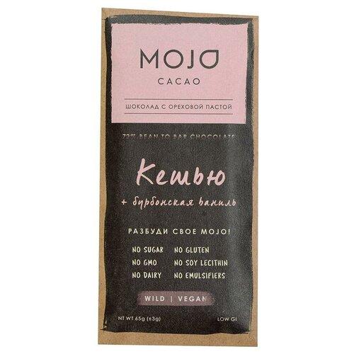 Шоколад Mojo Cacao Горький веганский Mojo cacao 72% с ореховой пастой Кешью-Бурбонская ваниль, 65 г