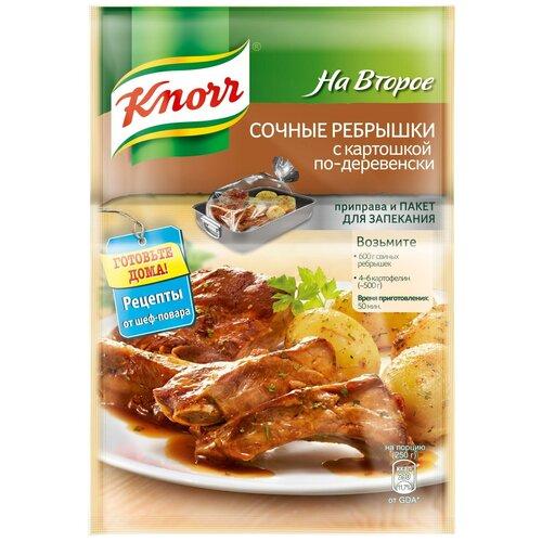 Knorr Приправа Сочные ребрышки с картошкой по-деревенски, 23 г