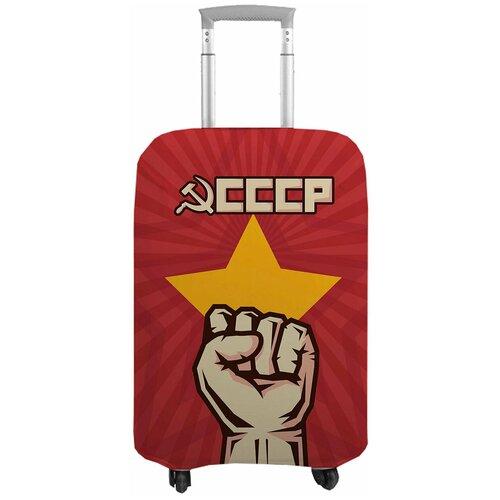 чехол на чемодан 18316 s 55 см Чехол на чемодан 18300, S (55 см)